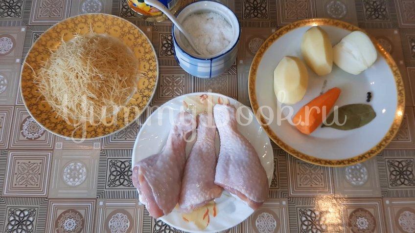 Суп из куриных голеней с вермишелью - шаг 1