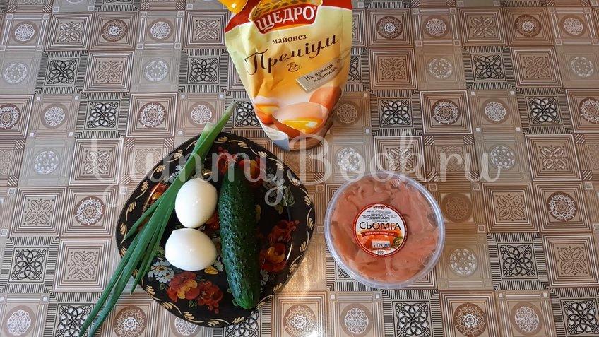 Салат с семгой - шаг 1