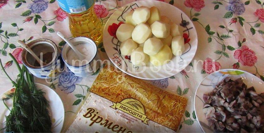 Рулетики из лаваша с картошкой и грибами - шаг 1