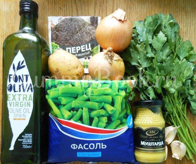 Тёплый салат с стручковой фасолью - шаг 1