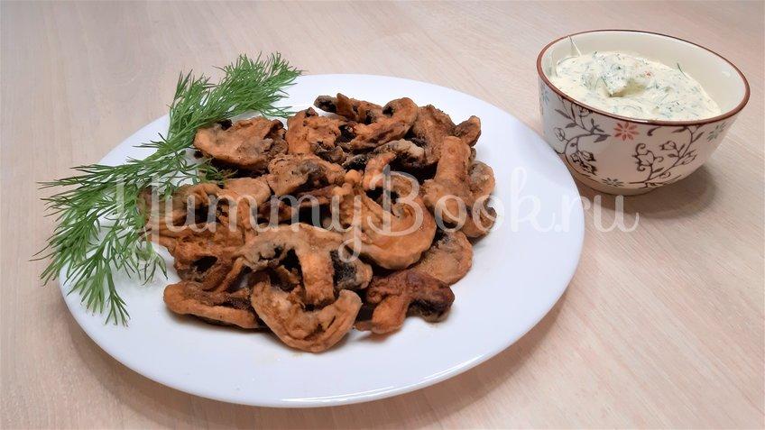 Закуска из шампиньонов с чесночным соусом - шаг 12