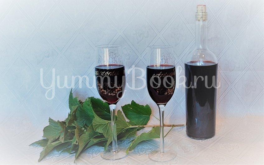 Вино из чёрной смородины - шаг 3