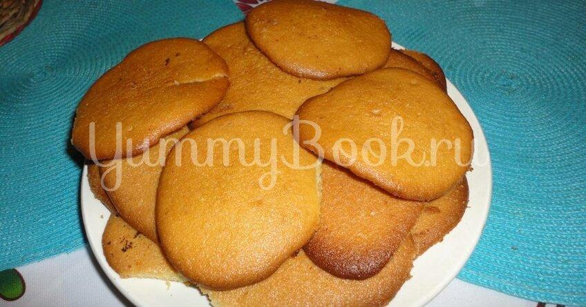 Печенье с секретным ингридиентом - шаг 3