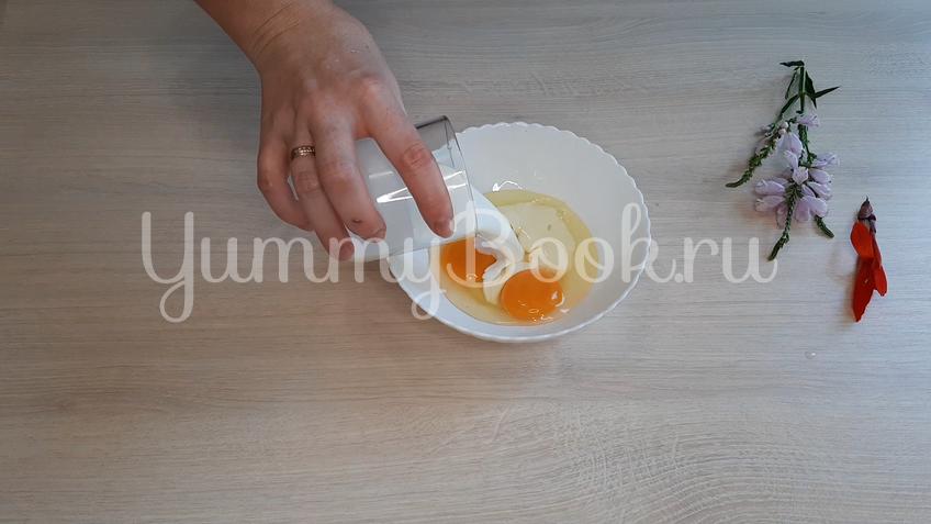 Запеканка из овощей и мяса - шаг 4
