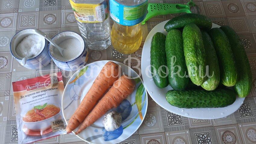 Салат на зиму «Огурцы с морковью по-корейски»  - шаг 1