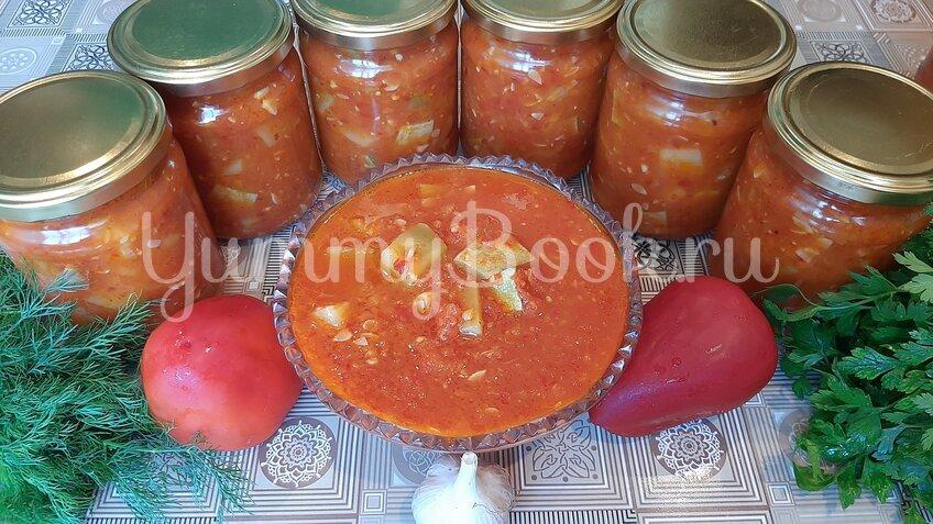 Салат из кабачков в томатном соусе на зиму - шаг 3
