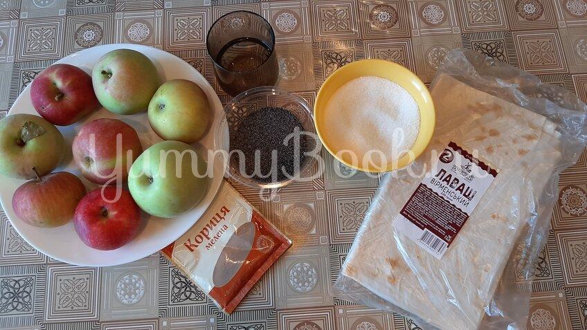 Рулет из лаваша с яблоком, корицей и маком - шаг 1