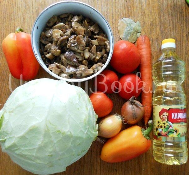 Солянка с грибами на зиму - шаг 1