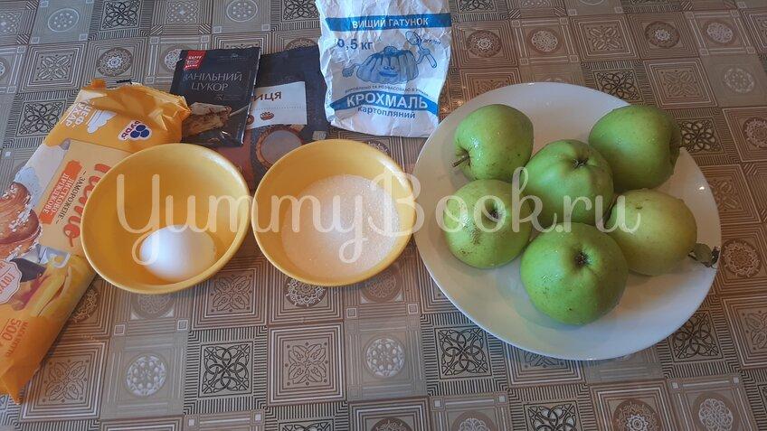 Слойки с яблоками и корицей из готового слоеного теста - шаг 1