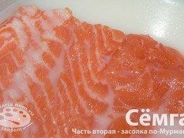Сёмга по-Мурмански