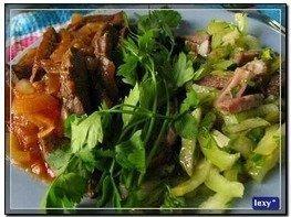 Сердце с овощами