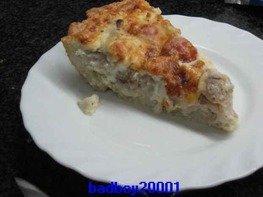 Пирог Жемчужина Востока
