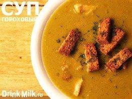 Суп гороховый. Зеленый.
