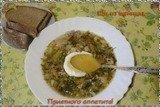 Постные щи, пошаговый рецепт с фото