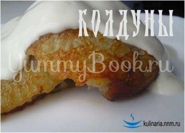 Колдуны (драники с мясом)