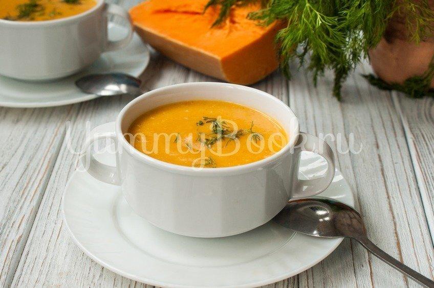Суп-пюре из тыквы с сыром