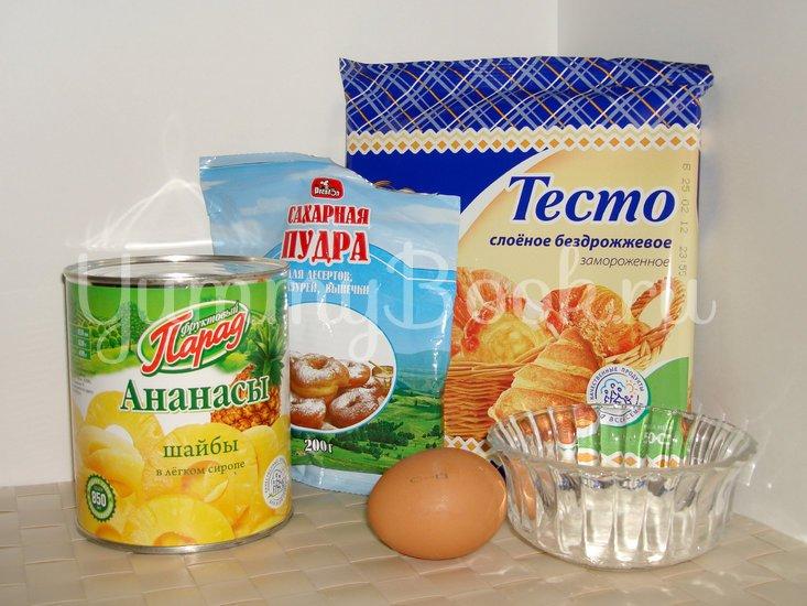 Печенье с ананасом - шаг 1