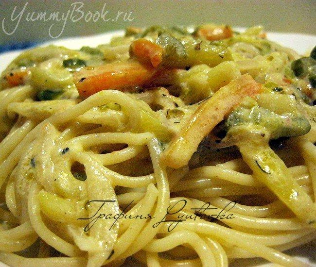 Спагетти с овощами в сливочном соусе - шаг 7