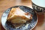 Фытыр - египетский десерт