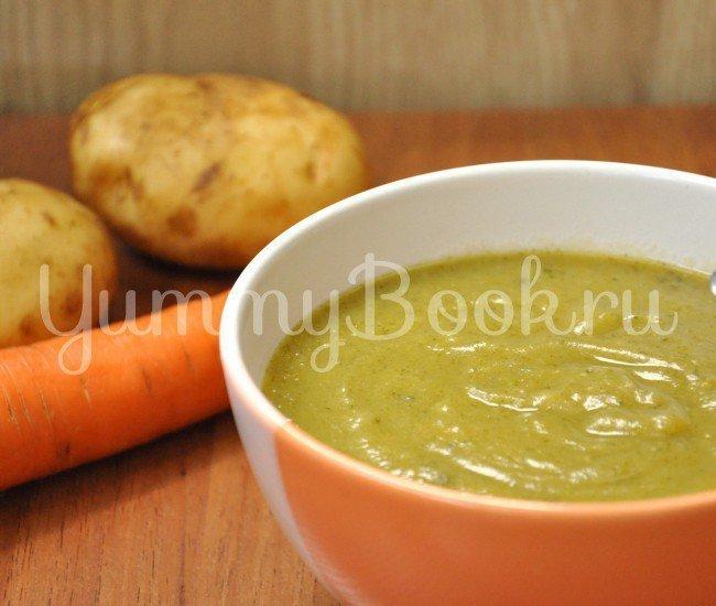 Овощной суп-пюре - шаг 7