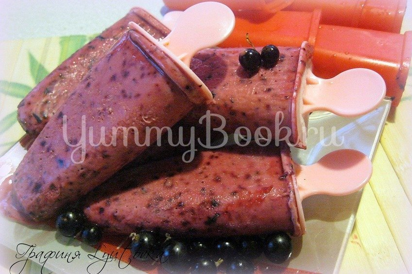 Мороженое из черной смородины со сливками