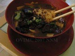 Суп с лапшой, овощами и говядиной