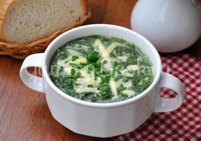 Суп со шпинатом - шаг 6