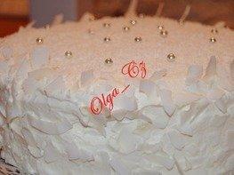 Ананасово-кокосовый торт