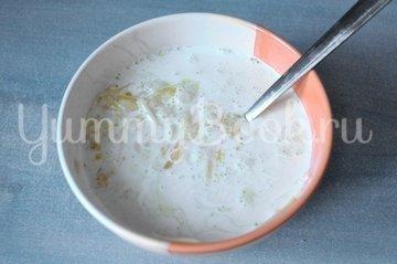 Штрудель с семгой, пошаговый рецепт с фото