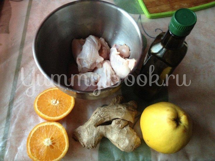 Курица в имбирно-апельсиновом маринаде, фаршированная айвой - шаг 1