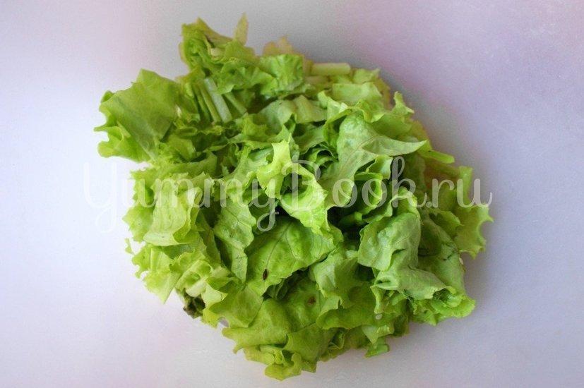 Салат с куриным карпаччо - шаг 1