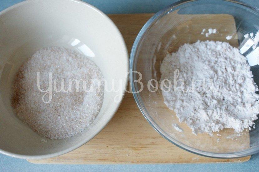 Печенье с морковью и корицей - шаг 5