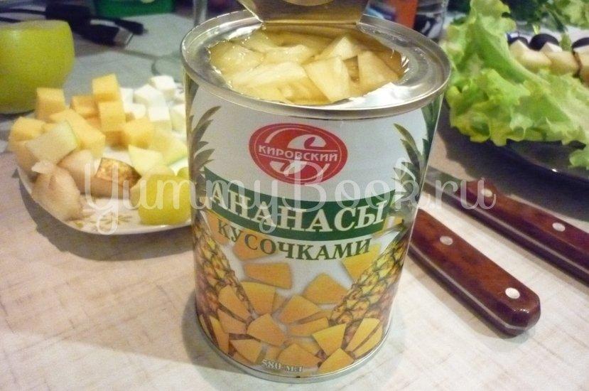 Пикантные канапе с сыром, фруктами и маслинами - шаг 7