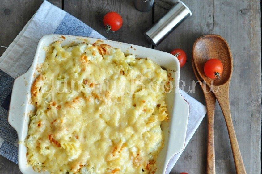 Макароны с сыром и цветной капустой