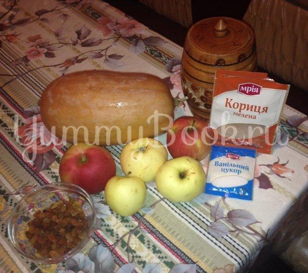Тыква с яблоками в горшочках - шаг 1
