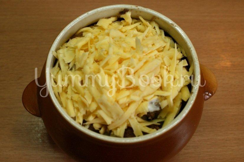 Куриная печень с сыром в горшочке - шаг 7
