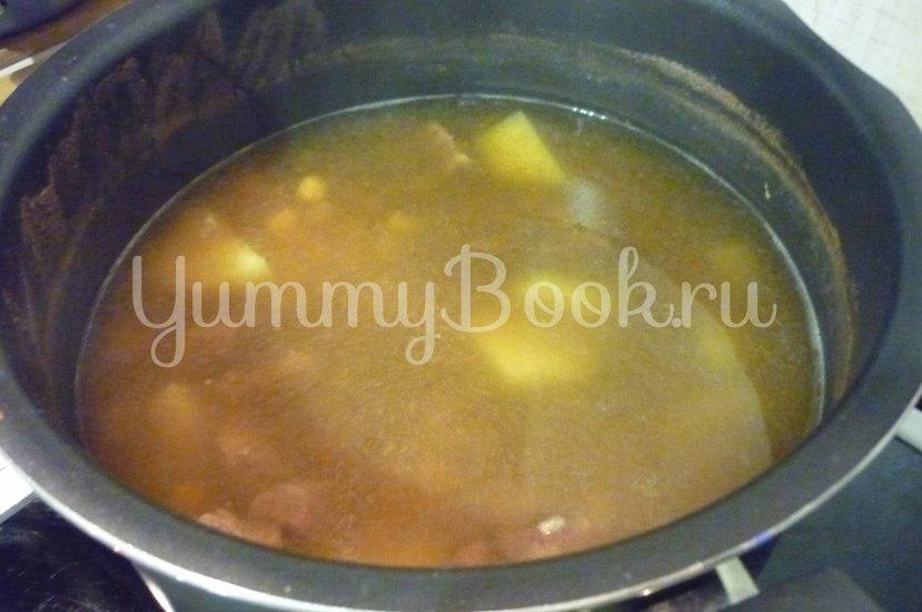 Яркий суп с тыквой и нутом - шаг 15