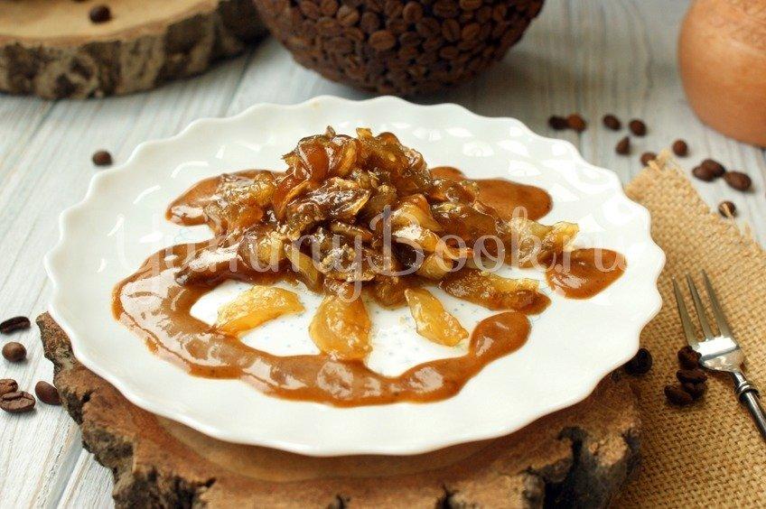 Карамелизированные баклажаны с кофейным соусом