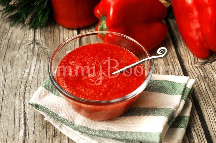 Соус из болгарского перца - шаг 4