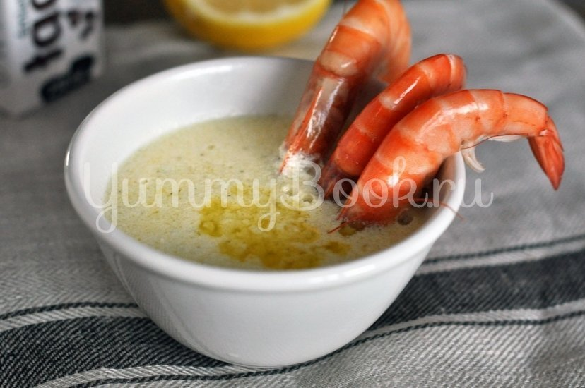 Сливочный соус с лимоном и чесноком к морепродуктам - шаг 4