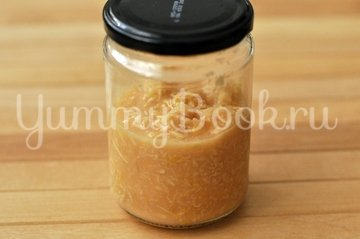 Добавка в чай (мед, лимон, имбирь) - шаг 4