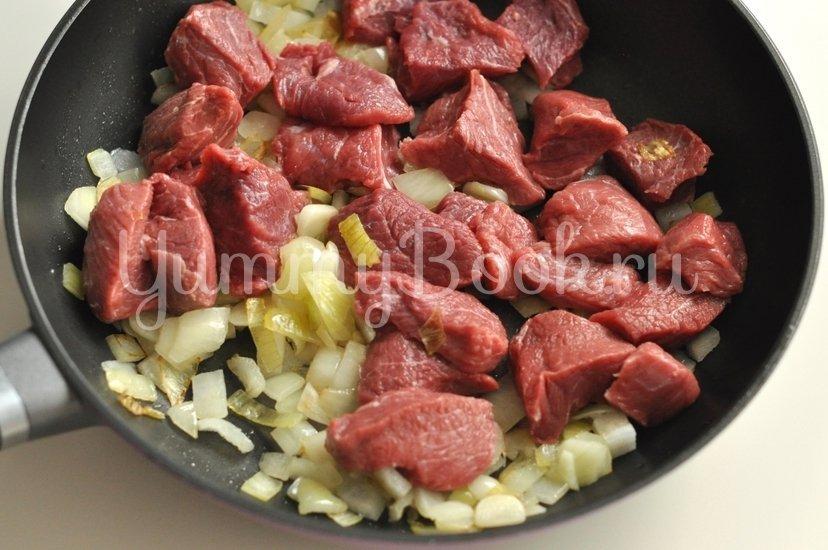 Рагу из говядины с овощами - шаг 2