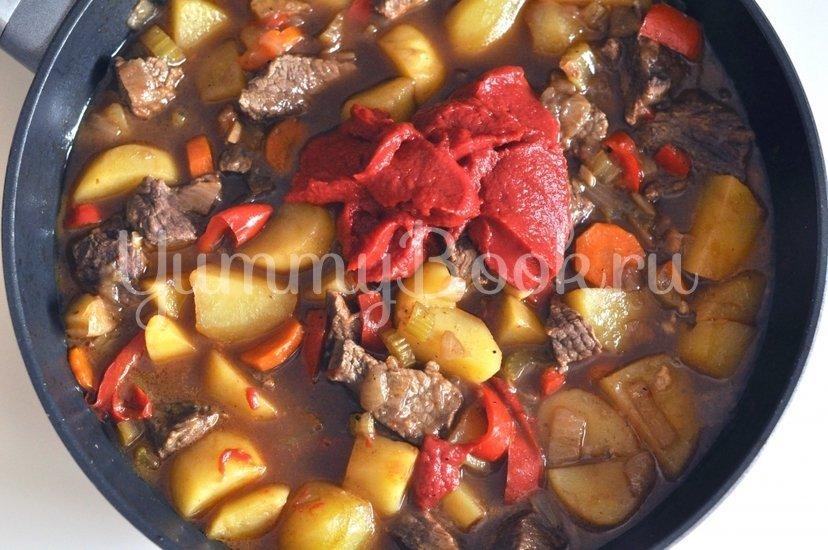 Рагу из говядины с овощами - шаг 6