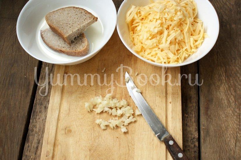 Котлеты из баклажанов с сыром - шаг 4