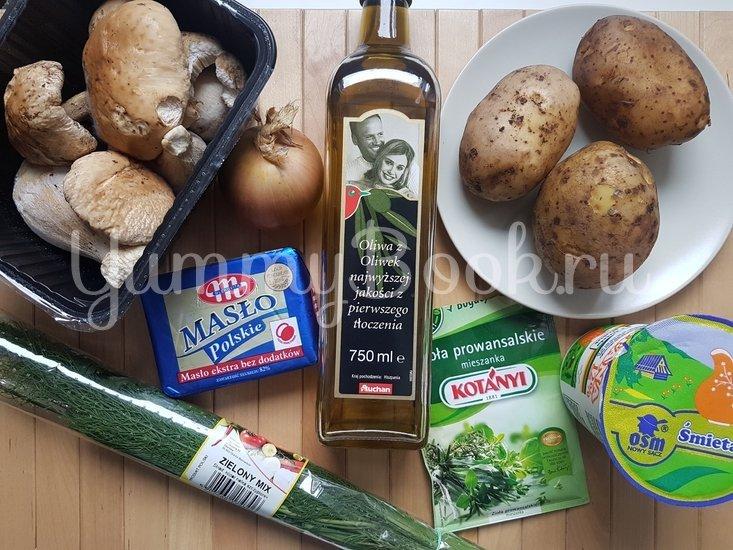 Суп из боровиков (белых грибов) - шаг 1