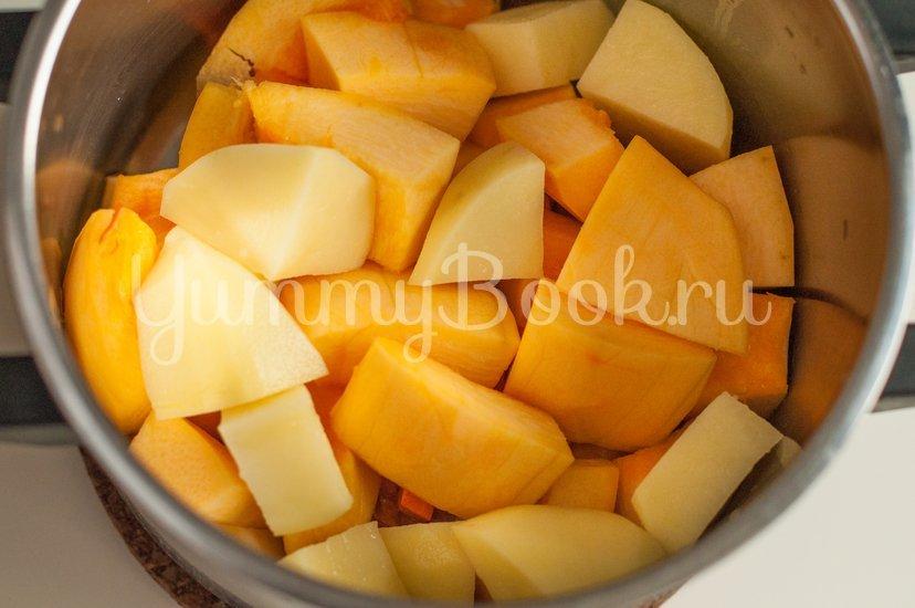 Тыквенный суп-пюре с сыром - шаг 2