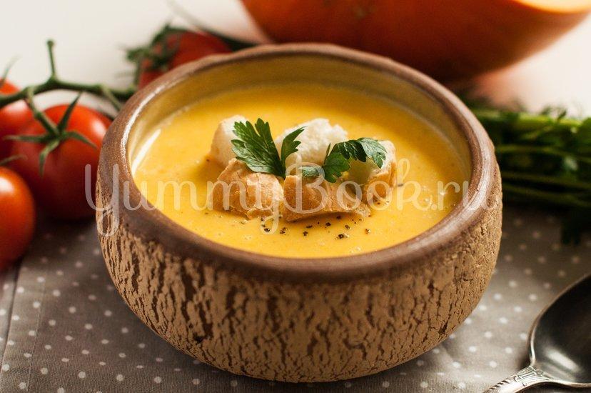 Тыквенный суп-пюре с сыром - шаг 6