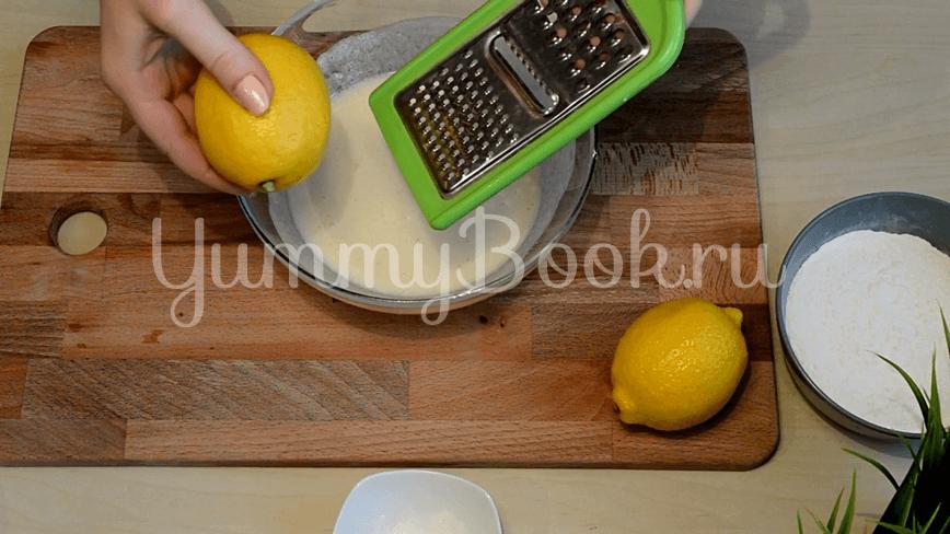 Лимонный Кекс - шаг 1