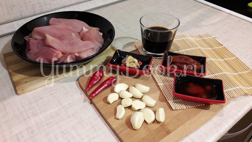 Куриное филе в пряном маринаде - шаг 1