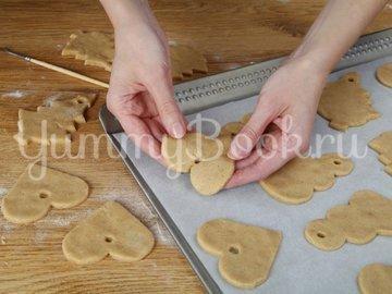 Пряные рождественские печеньки - шаг 5